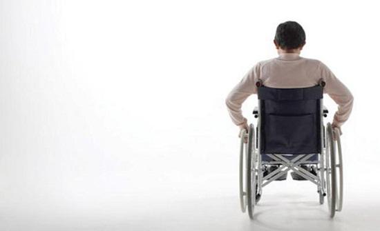 إلغاء عبارة غير لائق للعمل للأشخاص ذوي الإعاقة