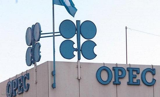 أوبك تتوقع انكماش حصتها في سوق النفط