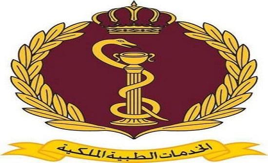 تجديد بطاقات التأمين الصحي العسكري تلقائيا لمدة شهر