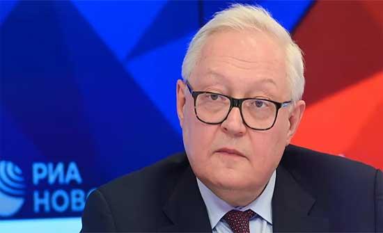ريابكوف: واشنطن أضاعت الفرصة واقتراح موسكو حول تجميد الترسانة النووية كان لمرة واحدة