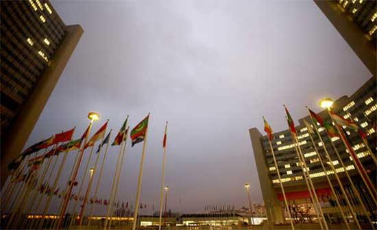 استئناف المفاوضات النووية مع إيران في فيينا غدا السبت