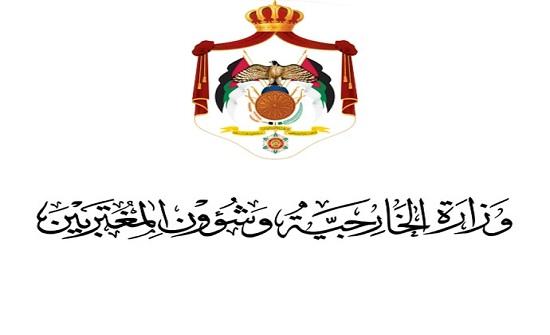 وفاة اردني خلال عمله بالسودان