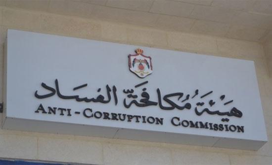 لقاء توعوي في آل البيت حول مكافحة الفساد