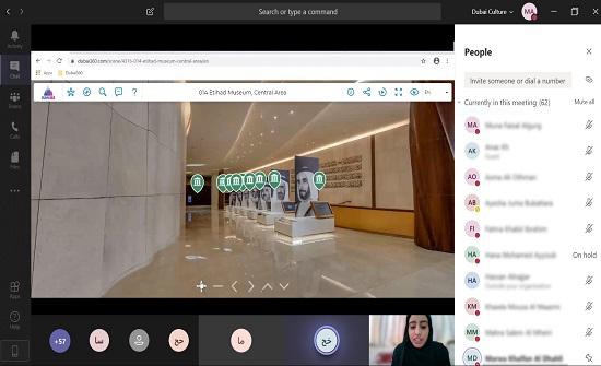 """جولات إرشادية وورش افتراضية في """"متحف الاتحاد"""" لطلبة المدارس"""