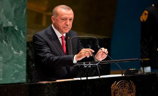 أردوغان يرفض عشاء الأمم المتحدة بسبب وجود السيسي (صورة)