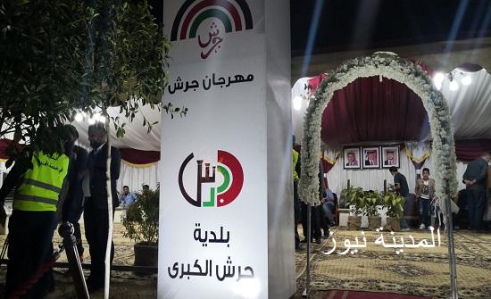 """بالصور ... افتتاح """" الخيمة الجرشية """" لاستقبال زوار المهرجان"""