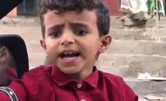 فيديو : الفنان اليمني الصغير.. من رحم المعاناة