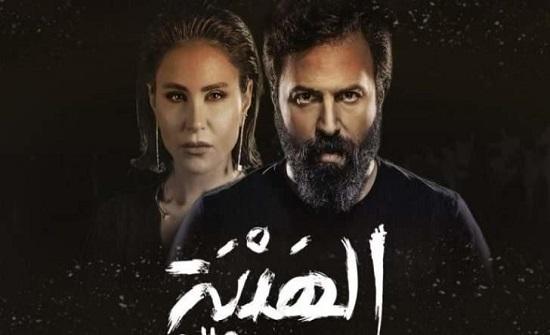 موعد تصوير الموسم الخامس والأخير من الهيبة