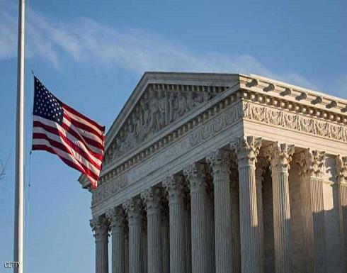 """المحكمة الأميركية العليا تنتصر لـ""""الحالمين"""" وتعارض خطة ترامب"""