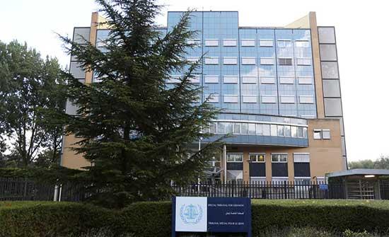 لبنان يدعو غوتيريش لإيجاد وسائل بديلة لتمويل المحكمة الدولية