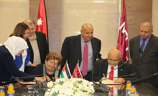 """"""" حماية المريض"""" و""""الشرق الاوسط """" توقعان اتفاقية لتعزيز التعاون"""