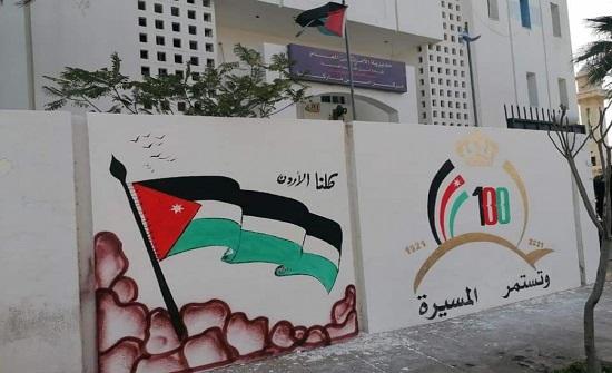 رسم جدارية لمئوية الدولة الاردنية في مركز امن سما السرحان