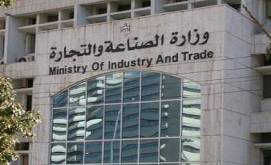 وزارة الصناعة تطلق نظام إدارة مكاتب الملكية الصناعية