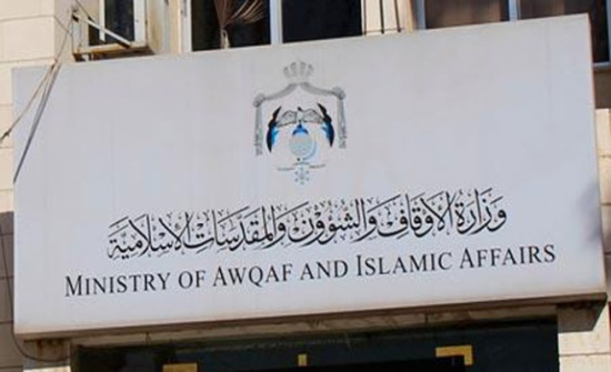 أوقاف الطفيلة تطلق حملات نظافة وبرامج للوعظ والإرشاد في المساجد