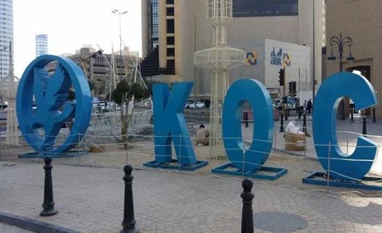 نفط الكويت تستعد لمواصلة العمل في منشآتها