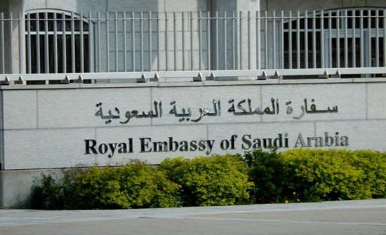 السفارة السعودية في بيروت تخصص فندقا لتجمع مواطنيها تمهيدا لنقلهم الى المطار