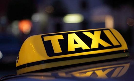 سوشيل ميديا : سائق تكسي يعيد مبلغاً يقارب المليون دولار لفتاتين بعمان