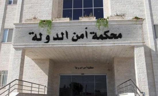 أمن الدولة تضع متهمين بالإرهاب بالأشغال المؤقتة