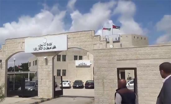 مجلس محافظة الكرك: المخصصات لا تكفي لتنفيذ المشاريع الحيوية