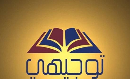 """دروس تعويضية لطلبة التوجيهي في """"تجارة العقبة"""" بسبب إضراب المعلمين"""