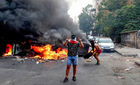 اضراب شعبي في وسط بيروت
