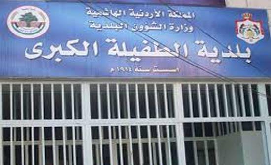بلدية الطفيلة تدعو لعدم تفريغ مخلفات البناء على جوانب الطرق