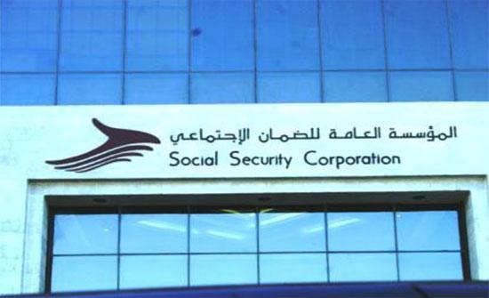 الضمان توضح آلية تحويل مستحقات العمالة الوافدة المصرية المسجلة عبر منصة حماية