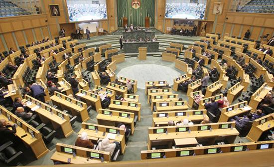مجلس النواب يُناقش الأربعاء الموازنة العامة