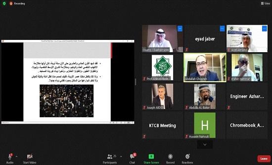 غوشة يشارك في مؤتمر هيئة مكاتب ومؤسسات الهندسة الاستشارية العربية حول جائحة كورونا