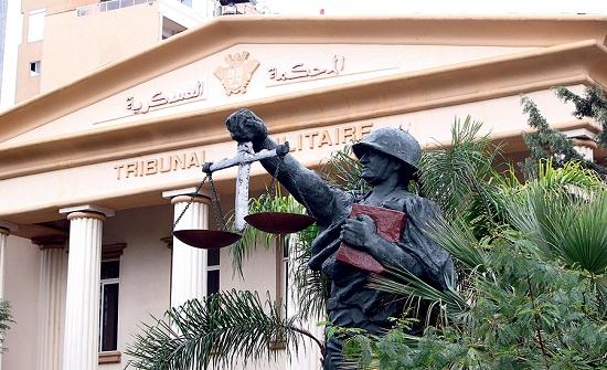 19 سوريا الى المحاكمة العسكرية بجرائم ارهابية