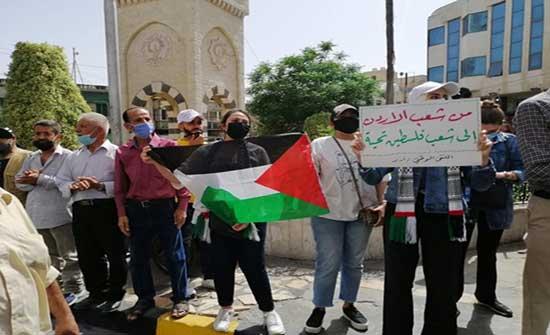 إربد: وقفة احتجاجية تندد بالاعتداءات الإسرائيلية في القدس