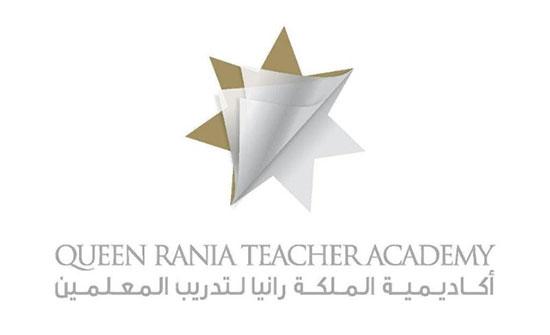 150 منحة لمنتفعي المؤسسات الخيرية لدراسة دبلوم تأهيل المعلمين