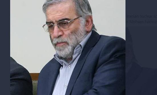 طهران.. اغتيال المدير الأول في برنامج إيران النووي