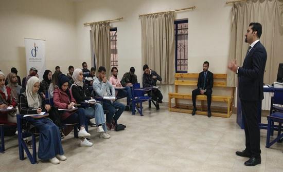 """ورشة توعية قانونية حول """"حرية الرأي والتعبير"""" في جامعة الزرقاء"""