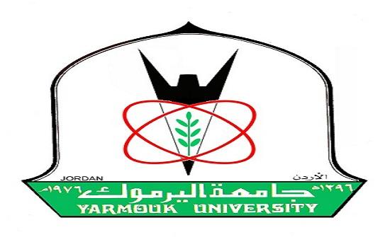 اليرموك تستمر بمناقشة رسائل الدراسات العليا لطلبتها عن بعد