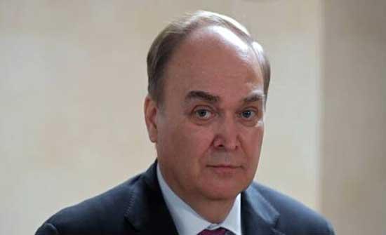 واشنطن تطالب 24 دبلوماسيا روسيا بمغادرة الولايات المتحدة بحلول 3 سبتمبر