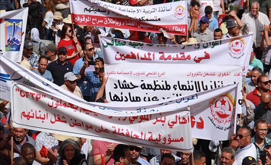تونس.. الآلاف يحتجون على تدهور الوضع الاقتصادي