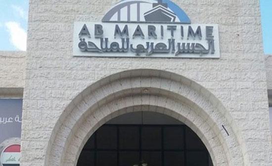 الجمعية العمومية لشركة الجسر العربي تلتئم بالقاهرة