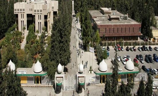 """""""الأردنية"""" تحوّل الدفعة الأولى من تبرعات العاملين فيها لدعم وزارة الصحة"""