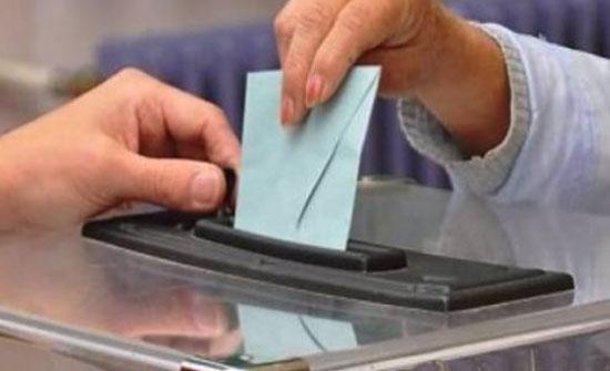 فاعليات حزبية وشبابية تدعو للمشاركة بالانتخابات النيابية