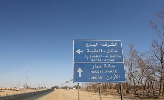 السعودية تمنع الاقتراب من الحدود الاردنية بعمق 20 كيلومترا المدينة نيوز