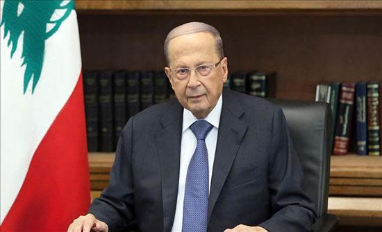 الرئيس اللبناني: الحكومة المقبلة ستضم وزراء بعيدين عن شبهة الفساد