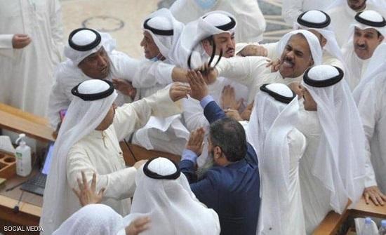"""مع إقرار البرلمان الكويتي للميزانية.. صور تكشف """"معركة حامية"""""""