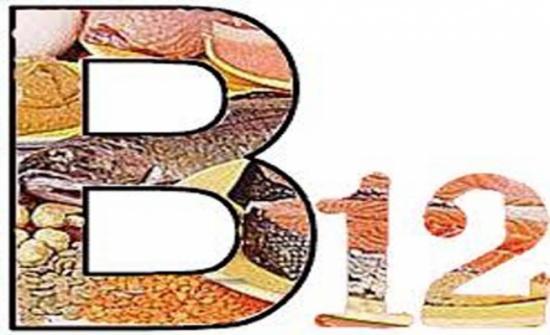 علامة تعني أنّك تعاني نقصاً بفيتامين B12!