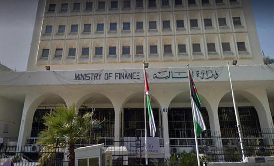 المالية : ارتفاع الإيرادات المحلية 652.2 مليون دينار
