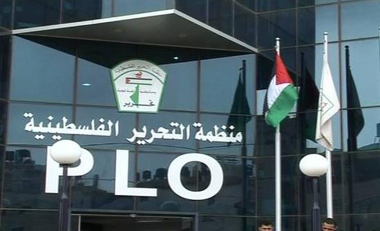 """مصدر بمنظمة التحرير: """"التنفيذية"""" لن تعلق الاعتراف بإسرائيل باجتماعها المرتقب"""