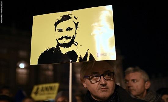 مقتل ريجيني.. النيابة المصرية تتحفظ على اشتباه إيطاليا برجال أمن وتتهم عصابة بتزوير أوراق ثبوتية