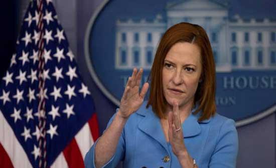 """البيت الأبيض: لا علم لنا عن موعد إجراء الجولة الجديدة من مفاوضات فيينا حول """"النووي الإيراني"""""""