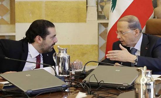 عون يطلب من حكومة الحريري الاستمرار بتصريف الأعمال
