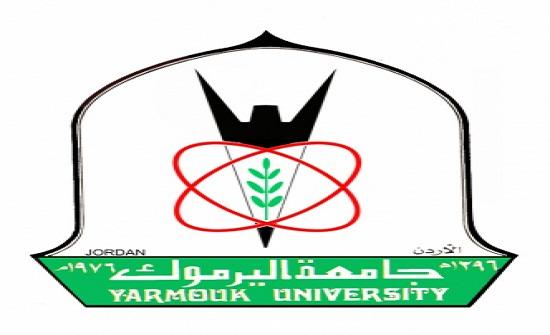 طب اليرموك تحصل على دعم لتطوير الخطط الدراسية ضمن برنامج ارازموس بلس